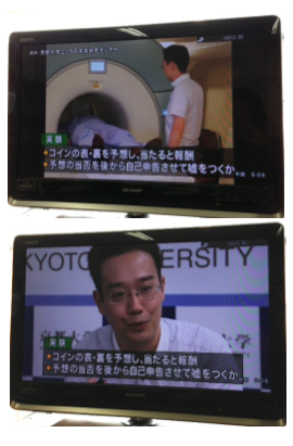 Associate Prof. Abe's new paper featured in many TV news
