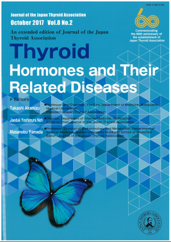 Paper by Prof. Kawai et. al. Published in the Journal of the Japan Thyroid Association