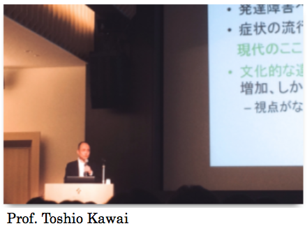 Prof. Kawai Participates in the 36th AJCP Symposium
