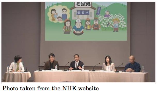 Prof. Hiroi Participated in the NHK/ETV Symposium on 11/18/17