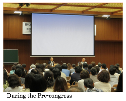 Prof. Kawai Interviews Shuntaro Tanikawa at the 2018 Japan Association of Jungian Psychology Pre-congress