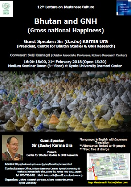 12th Lecture on Bhutanese Culture (Bhutan and GNH (Gross National Happiness))