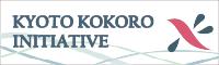 Kyoto Kokoro Initiative
