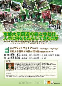 Flyerpage1.jpg