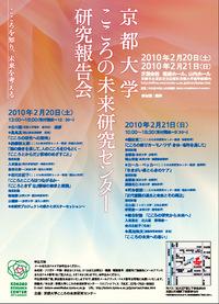 houkokukai-poster.jpg