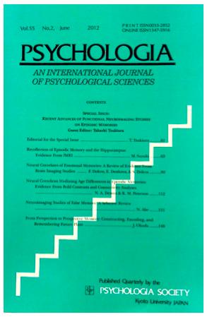 阿部助教の論文が Psychologia に掲載されました