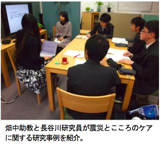 開智中学校の生徒さんが関西・広島フィールドワークでセンターを訪問しました