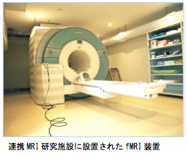 130216fMRI1.png