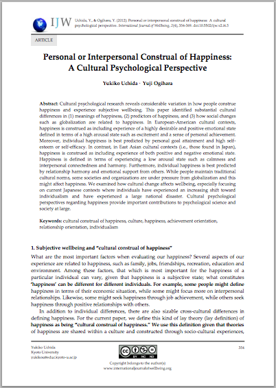"The paper ""Personal or interpersonal construal of happiness: A cultural psychological perspective. International Journal of Wellbeing"" written by Associate Prof. Ukiko Uchida was published."
