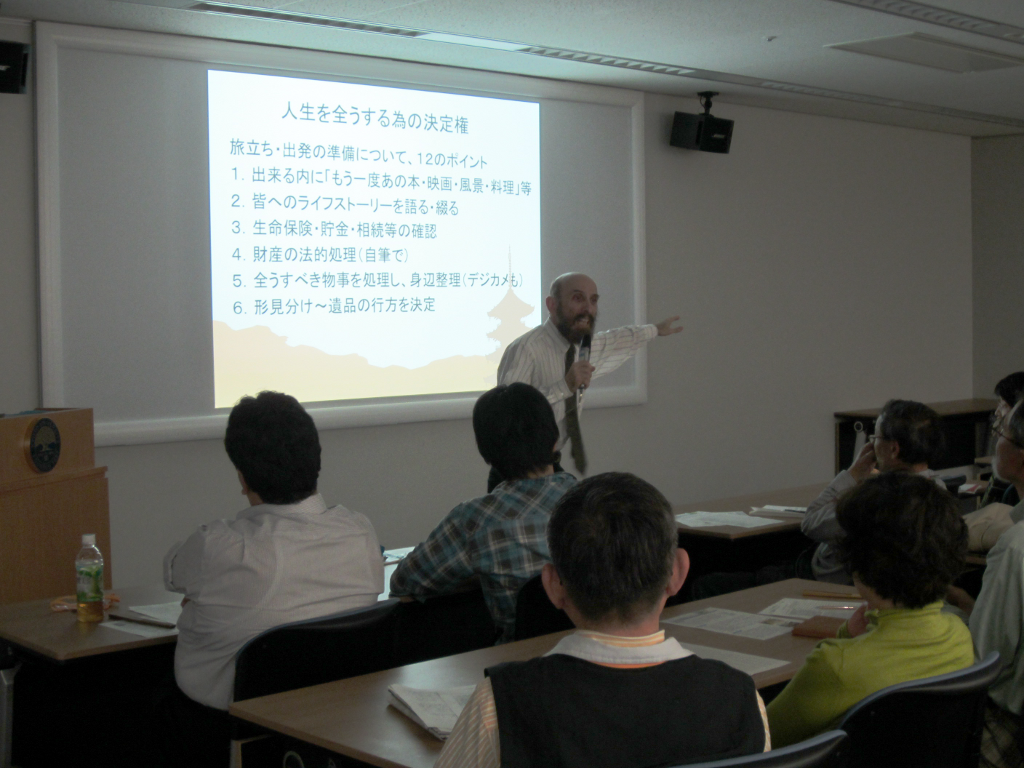 ベッカー教授が第36回品川セミナーで講演しました