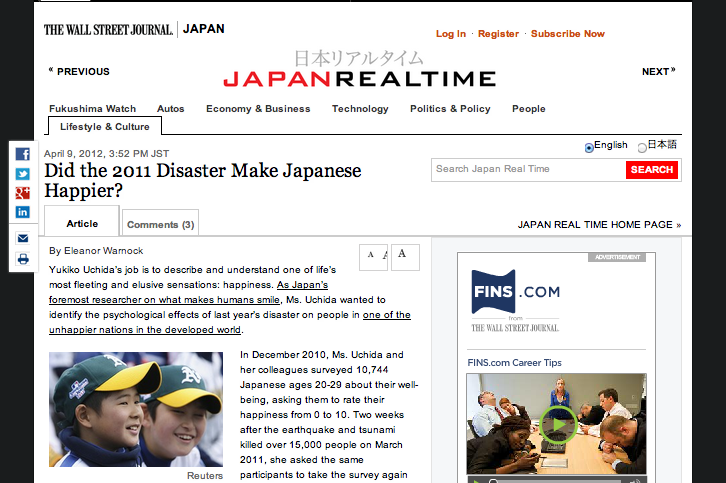 The Wall Street Journal(ウォール・ストリート・ジャーナル)ウェブ版に内田由紀子准教授の研究を取り上げた記事が掲載されました