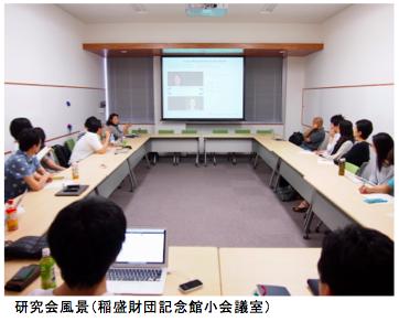 センター特任教授の下條信輔カリフォルニア工科大学教授との研究会が開催されました