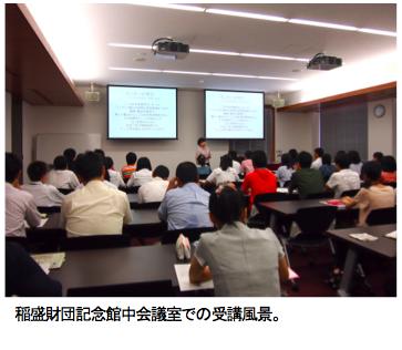 スーパーサイエンスコアSSH事業夏季大学研修のため膳所高校始め滋賀県立高校の生徒さんがセンターを訪れ心理学の授業や実験に参加しました