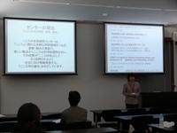 こころの未来研究センター 連携プロジェクト内部報告会が行われました。