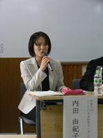 連携プロジェクト「ソーシャル・ネットワークの機能:グループ内の『思いやり』の性質」での調査結果が、2010年3月7日付け日本農業新聞全国版の一面に掲載されました。