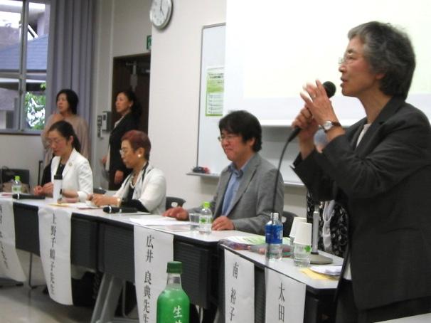 広井教授が日本学術会議の公開シンポジウム「ケアサイエンスとは何か、その必要性を議論する」に登壇しました