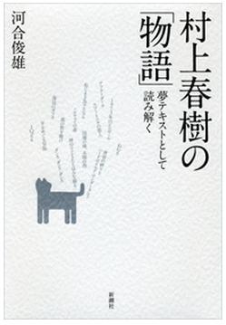 130617kawai_murakami.png