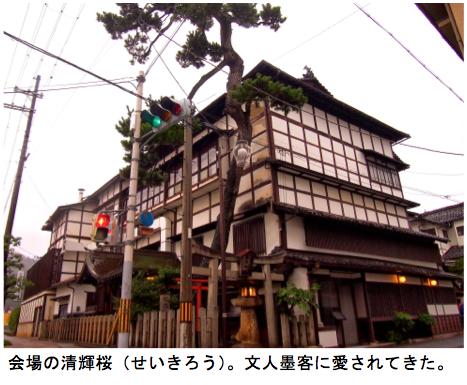 131110hiroba_1.png