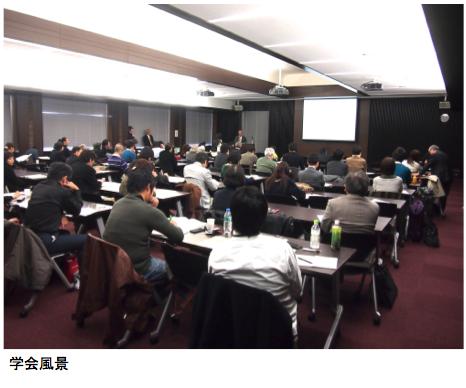 第3回日本情動学会大会がおこなわれました