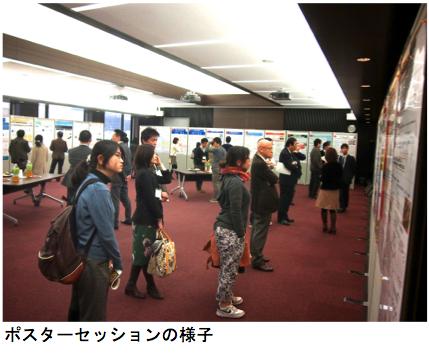 こころの未来研究センター研究報告会2013「こころの社会性」を開催しました