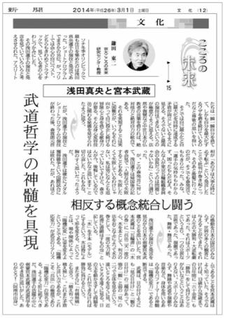 140301kamata_tokushima.png