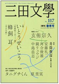 140513kawai_mita.png