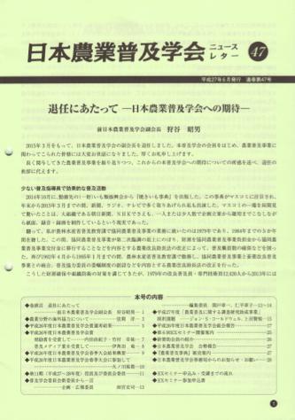 1507uchida_fukyu.png