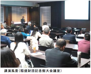 船橋新太郎教授 退職記念講演会を開催しました