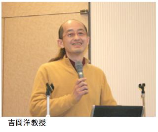 【5/13開催】NHKカルチャー講座「京都の美を探る」で吉岡教授が講師をつとめます