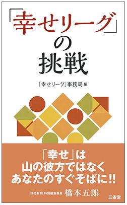 160718hiroi_book.png