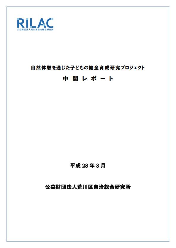 1607hiroi_arakawa_all.png