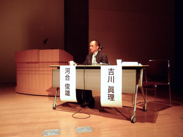 河合教授が「日本心理臨床学会第35回秋季大会」プレコングレスに登壇しました