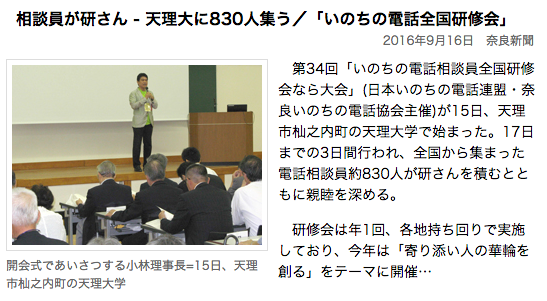 1609kawai_inochinodenwa.png