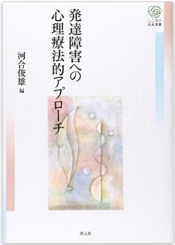 1610kawai_kiwameru2.png