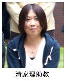 清家助教が第6回日本認知症予防学会学術集会で「浦上賞」を受賞しました