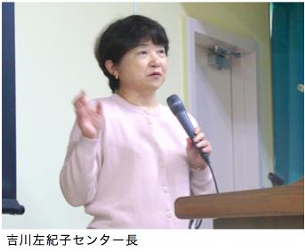 「支える人の学びの場 こころ塾2016 仙台」を開催しました