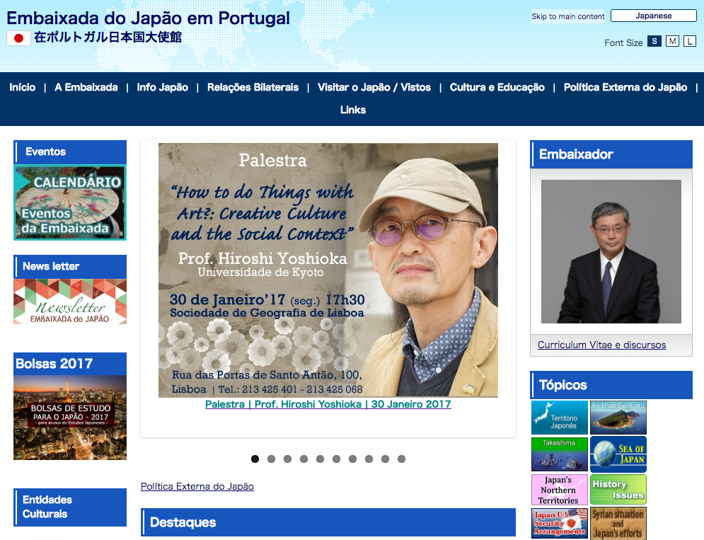 1701yoshioka_portugal.png