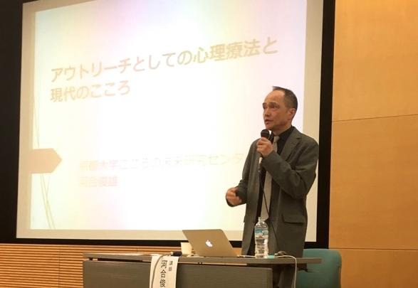 河合教授が島根県臨床心理学研究会特別研修会で講演しました