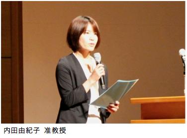 第1回京都こころ会議国際シンポジウム「こころと共生」を開催しました