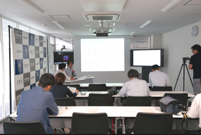 Prof. Hiroi Announces Collaborative Research Project with Hitachi's Kyoto University Laboratory