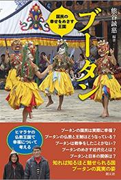 1709kumagai_book.png
