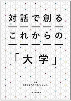 1710uchida_taiwa.png