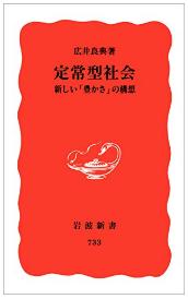 1711hiroi_book1.png