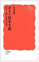 1711hiroi_book2.png