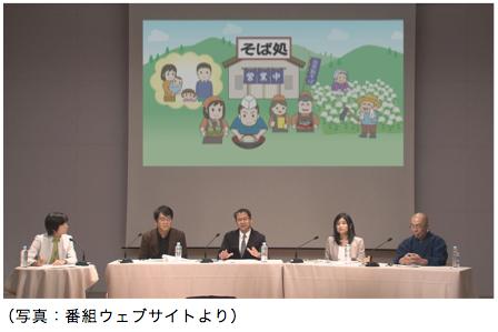 NHK・Eテレで広井教授が参加したTVシンポジウムが放映されます(11月18日)