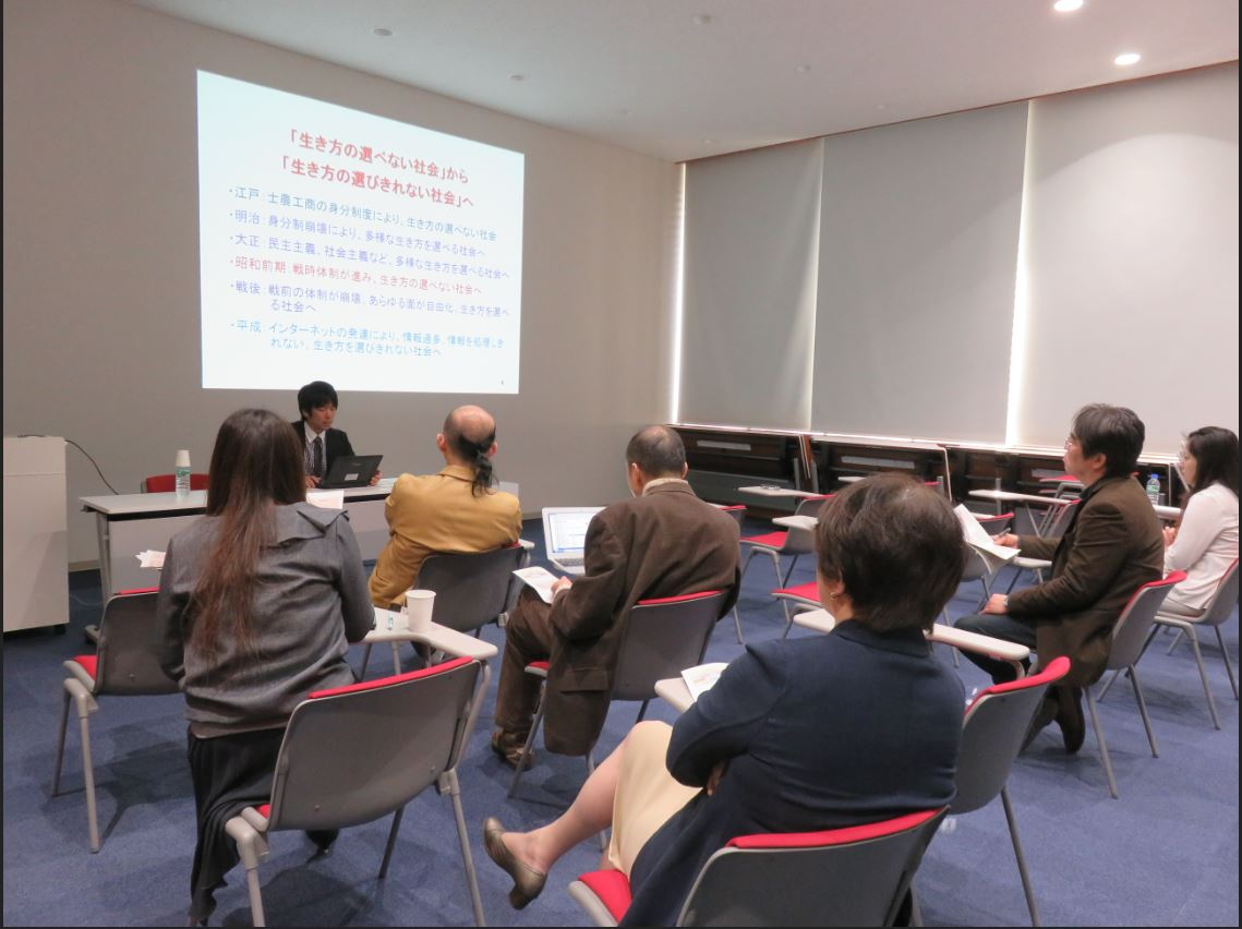 Dr. Kumagai Presents at the Second Kyoto Kokoro Initiative Workshop