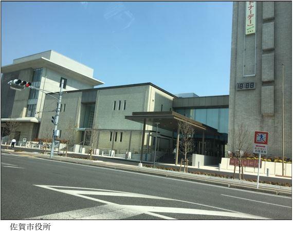 畑中千紘特定講師が佐賀市を訪問し講演を行いました