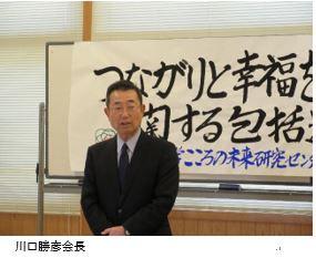 京丹後市大宮南里力再生協議会と「つながりと幸福を育む地域づくりに関する包括連携協定」を締結しました
