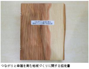 201803_Kyotango_07.JPG