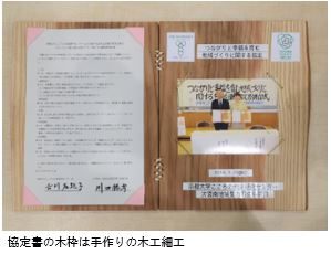 201803_Kyotango_08.JPG